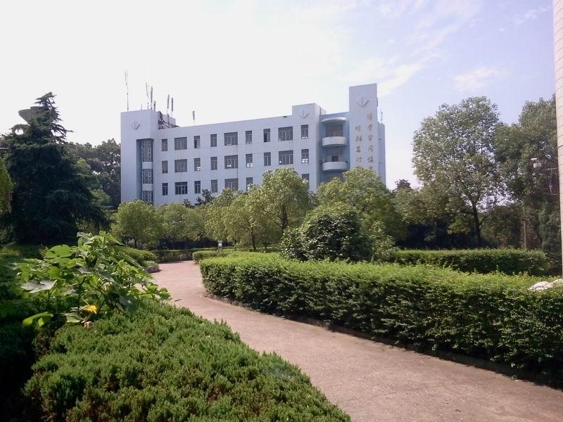 九江市轻化工业技工学校